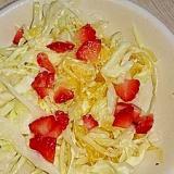 甘夏と春キャベツマヨ‼彩りいちごサラダ