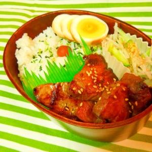 カツオの照り焼き弁当☆