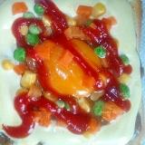 月見カレー野菜トースト