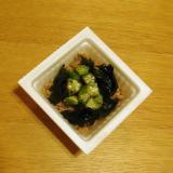 ポン酢醤油でさっぱり☆ワカメとオクラの納豆