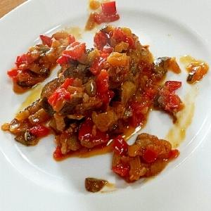 家フレンチ☆色とりどりの野菜が美味!ラタトゥイユ