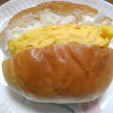甘~い卵焼きとミルククリームのロールパン