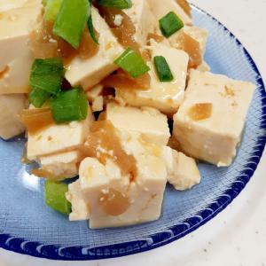 簡単おつまみ(^^)木綿豆腐とザーサイのサラダ♪