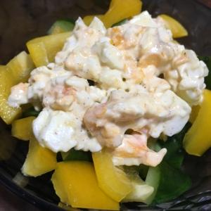 パプリカと卵のサラダ