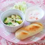 焼きアボカドと柿入りホットヨーグルトの朝ごパン