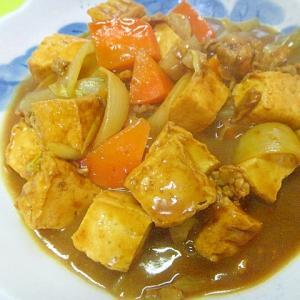 厚揚げと豚肉のカレー煮