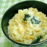 ベーコンと卵の コンソメ雑炊★簡単で早い主婦の料理