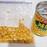 缶詰めコーンの保存方法