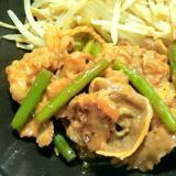 ストウブワナベDE〜牛肉とにんにくの芽炒め