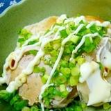おつまみに(/・ω・)/葱レモンマヨの鶏ハム☆