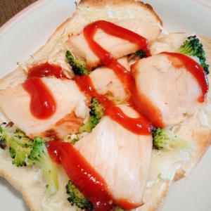 サラダチキンと野菜のケチャップトースト