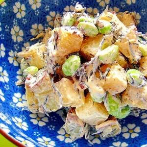 さつまいもとヒジキ枝豆の和風マヨサラダ