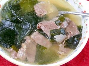 食べるスープ☆ 「牛肉わかめスープ」
