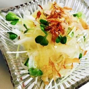 まな板なし!かぶと玉ねぎのあっさりポン酢サラダ