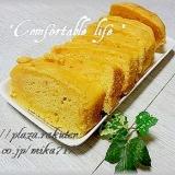 ワンボウルで簡単! キャロットケーキ
