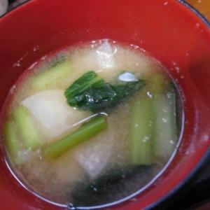 半月切り大根と小松菜の味噌汁