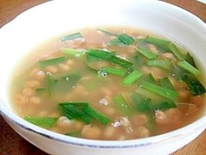 にら入り納豆スープ
