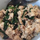 豆腐と小松菜の薄味炒め