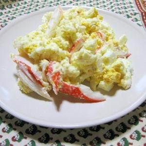 カニカマとゆで卵のポテトサラダ