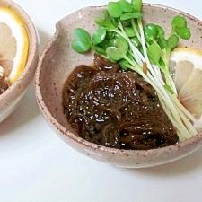低カロ・高栄養☆ もずくの塩抜き&レモン酢