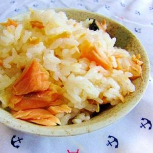 おかわり必至!焼き鮭の炊き込みご飯