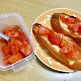 トマトのみ!ブルスケッタ