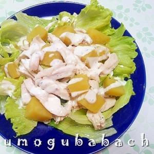 鶏むね肉とさつまいものヨーグルトサラダ