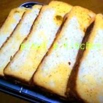 □■HBΨオリーブオイルでチーズパン■□