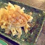 旬の味♪真竹のおひたし