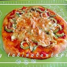 ゴーヤと茄子de夏野菜のピザ