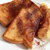 カフェ・オ・レ♪フレンチトースト