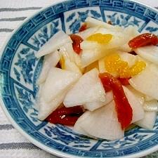 ほのかに甘い♪大根と干し柿のユズ風味和え物