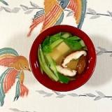 チンゲン菜、塩とうふ、椎茸のお味噌汁