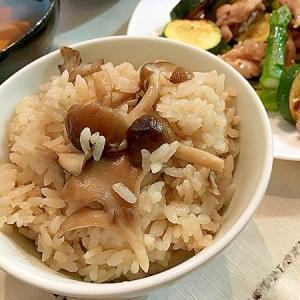 鱧出汁の舞茸炊き込みご飯