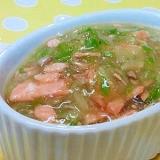【離乳食】サーモン&キャベツの味噌炒め風