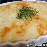 ふわふわ長いもとお豆腐のグラタン