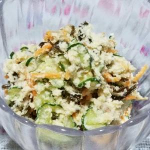 塩昆布と梅干し入りの、おからサラダ