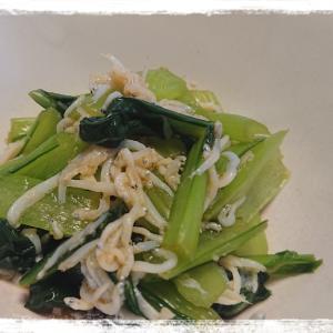 小松菜としらすのわさび正油和え