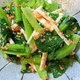 小松菜と鮭フレークのあえもの