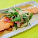 鮭のみょうがネギソース