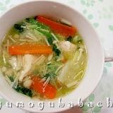 冬野菜のサンラータン風