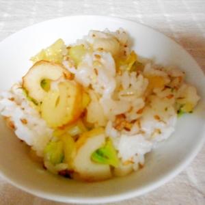 チクワとセロリのゴマ混ぜご飯
