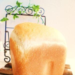 HB早焼き用☆しっとりふわふわ食パン。