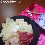 牛ごぼ味噌鍋