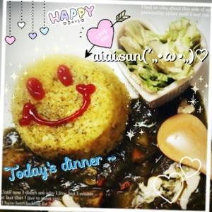 【ごはん】2合炊き ターメリックライス 炊飯器