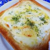 ちょっと贅沢!モッツァレラチーズのトースト♪