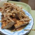 すき焼きのタレで生揚げとえのきの煮物