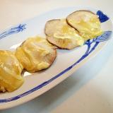 COで チーズと酢味噌マヨネーズの焼き椎茸