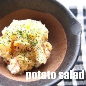 しっかり味のポテトサラダ
