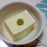 塩豆腐++